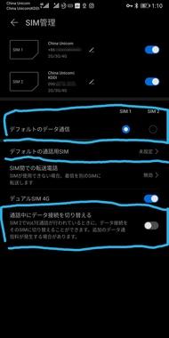Screenshot_20200702_011120.jpg