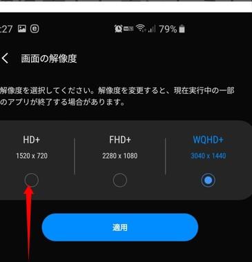 Screenshot_20200709_053018.jpg