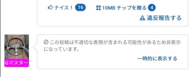 Screenshot_20200709_120316.jpg