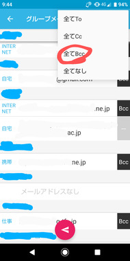 Screenshot_20200710-094440_2.png