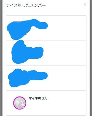 Screenshot_20200711-052151.jpg