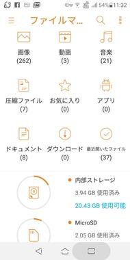 Screenshot_20200711-113207.jpg