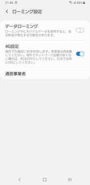Screenshot_20200719-214610_Call_settings.jpg