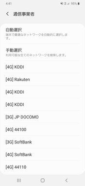 Screenshot_20200726-164119_Call_settings.jpg