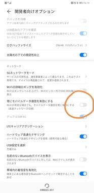 Screenshot_20200727_161958.jpg