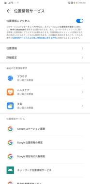 Screenshot_20200728_184014_com.android.settings.jpg