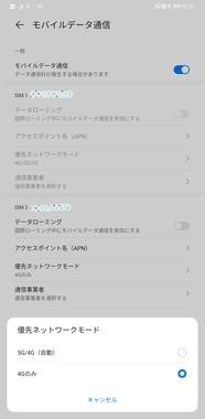 Screenshot_20200728_225156.jpg