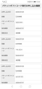 Screenshot_20200729_120542.jpg