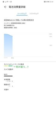 Screenshot_20200729_204839.jpg