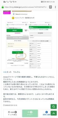 Screenshot_20200730_213628.jpg