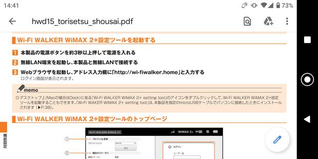 Screenshot_20200805-144150.png