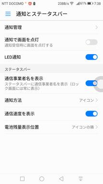 Screenshot_20200812-073835.png