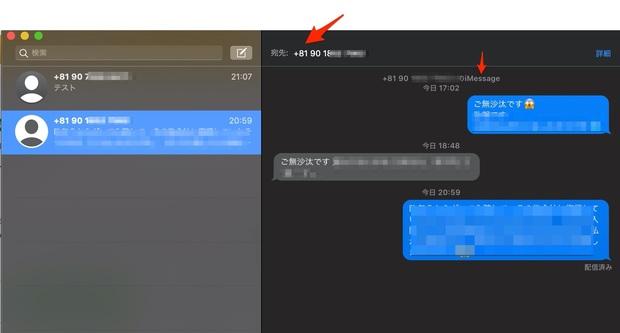 スクリーンショット_2020-09-14_21_40_17.jpg
