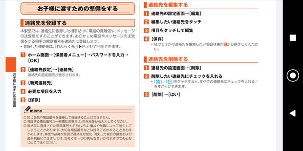 Screenshot_20200916-221519.png