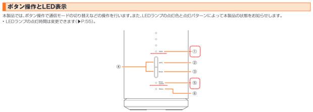 Screenshot_2020-09-21_l01s_manual_pdf_-_コピー.png