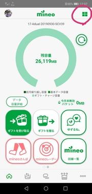 Screenshot_20200921_120736.jpg