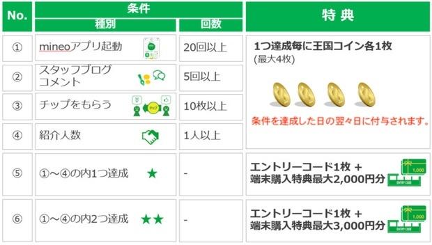 !43_00079_Lのコピー.jpg