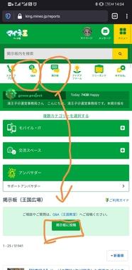 Screenshot_20201026_140453.jpg