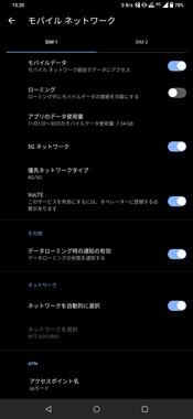 Screenshot_20201123-152044940.png