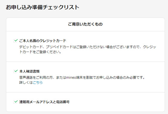 SnapCrab_NoName_2020-12-1_15-18-59_No-00.png