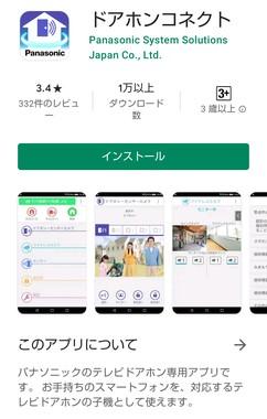 Screenshot_20201201_190444.jpg