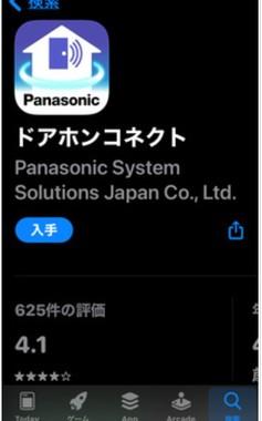Screenshot_20201201_214119.jpg