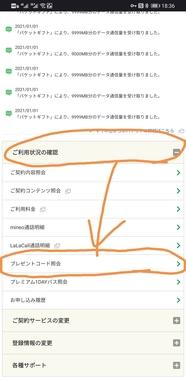 Screenshot_20210111_183612.jpg