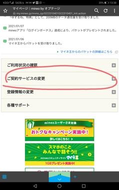 Screenshot_20210223_133902.jpg