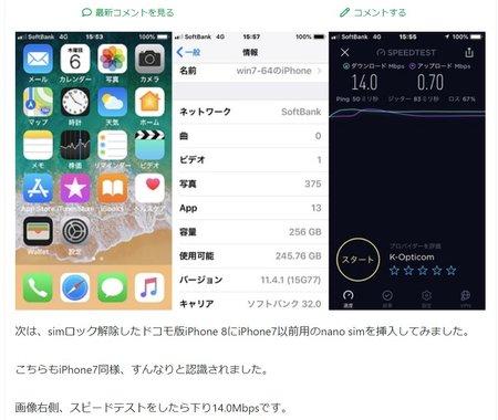 2021-02-23_19.54.39_king.mineo.jp_50c1d5a8d2fa.jpg