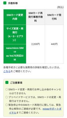 Screenshot_20210504-161544_2.png