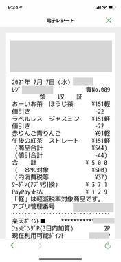 A460A8EB-CA12-47A7-8EED-A7721F2FC83C.jpeg