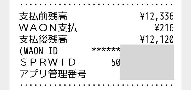 ADAD6C89-E2B5-43C8-B540-103A5132E75A.jpeg