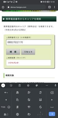 Screenshot_20210720_131846.jpg