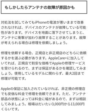 Screenshot_20210720-232831_2.png