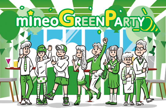 mineo green party