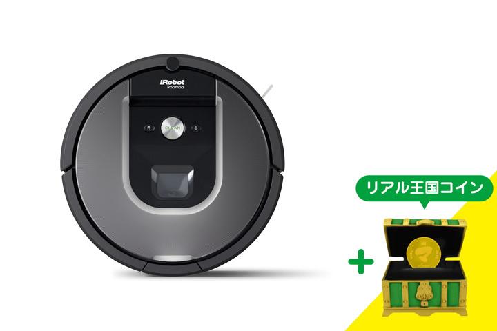 iRobot ルンバ960 R960060