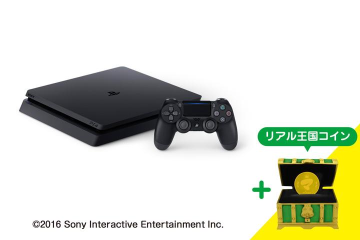 PlayStation®4 ジェット・ブラック 500GB (CUH-2100AB01)
