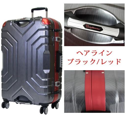 Siffler スーツケース ESCAPE`S グリップマスター  B5225T-67 67cm