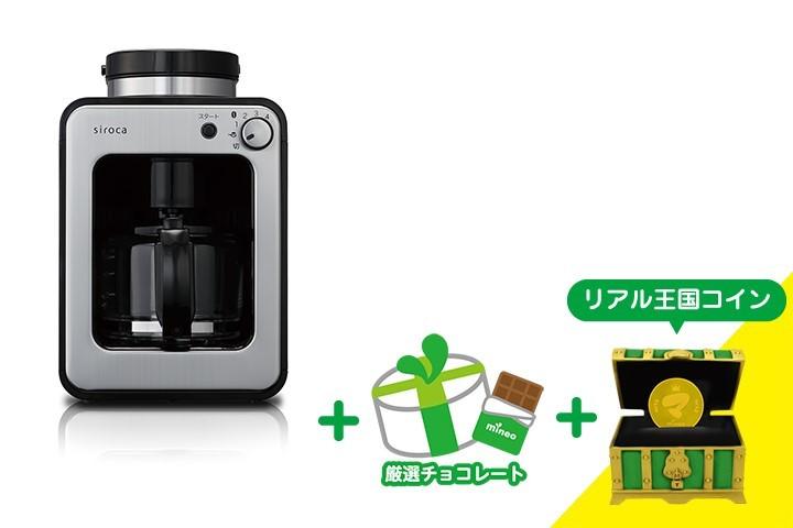 SIROCA珈琲メーカー+事務局メンバー厳選チョコ
