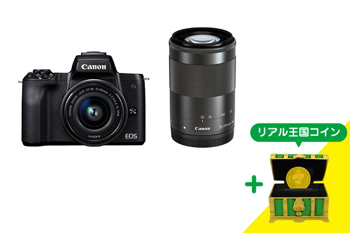 CANON EOS Kiss M ダブルズームキット