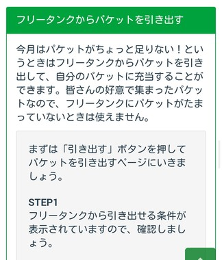 IMG_20170123_220846.jpg