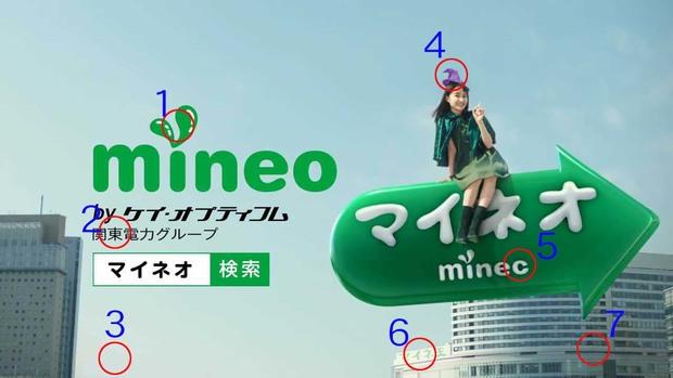 CM間違い7答え.jpg