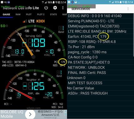 Screenshot_20170622-051437.png