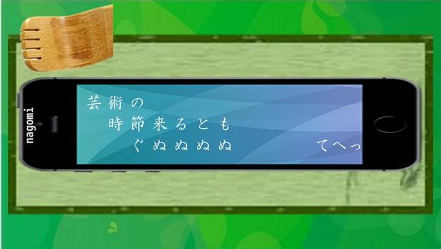 fullsize_image_(1)_-_コピー.jpg