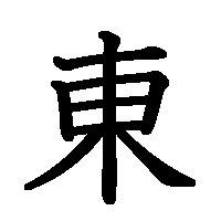 yjimage_2.jpg