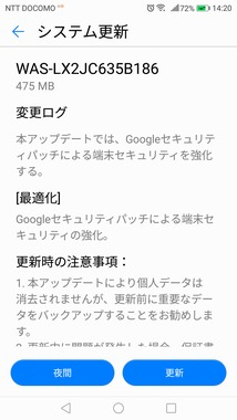 Screenshot_20180127-142001.png