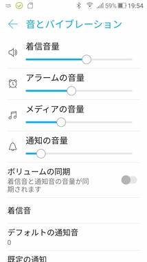Screenshot_20180207-195415.jpg