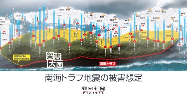 南海トラフ.png