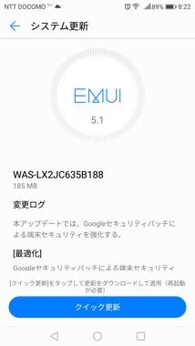 Screenshot_20180320-082205.png