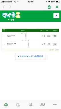 DBAE685E-33DC-467F-A6D9-C8859FC86046.png